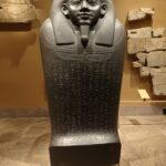 In der ägyptischen Abteilung